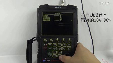 超声波探伤仪的26个特点