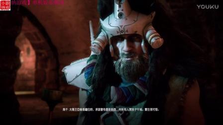 【小纳游戏】《地平线:零之黎明》实况娱乐解说12