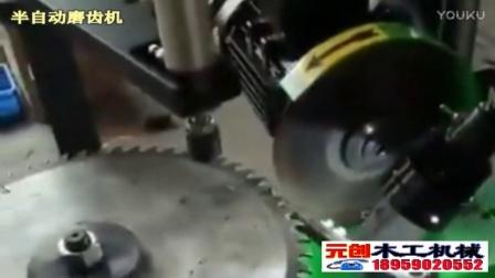 半自动磨齿机