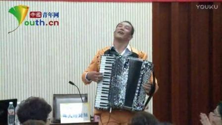 杨帆手风琴艺术遇上宝岛台湾大学生