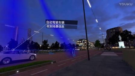Philips_2D Cut_Chinese Edite 20-02-17 - Copy