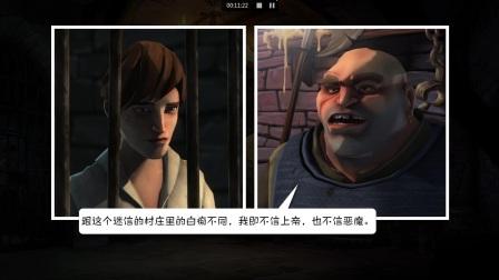 《昨日起源》游戏完整通关攻略解说