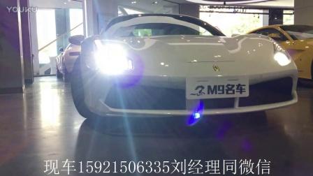新款法拉利488GTB SHANGHAI上海