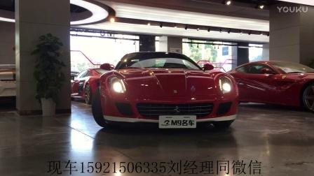 法拉利599阿隆索限量版上海二手车