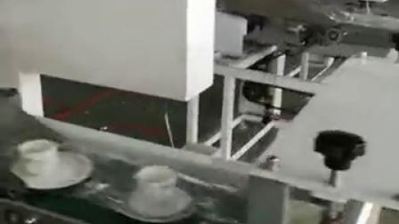 高速包装机18953612617