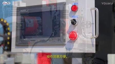 陈展·高圣木工机械(家具制造自动化设备)介绍