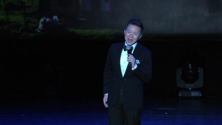 独唱:《在那遥远的地方》演唱:王宏伟