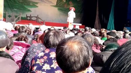 海连池曲剧团-包公钓鱼