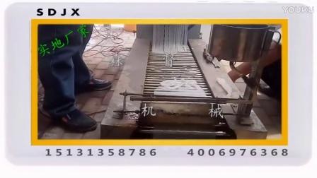 SD新式河粉机-模块化设计凉皮机 凉皮机工作视频操作-河粉机2BD2X