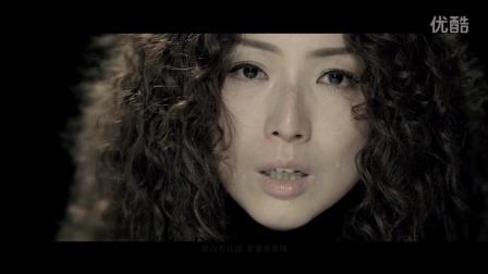 郑秀文-冲过去(MV)