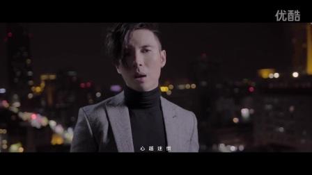 陈势安-好爱好散(官方版MV)