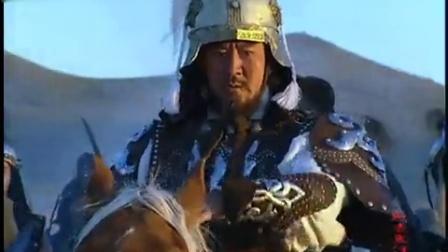 成吉思汗 第20集