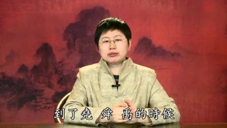 刘余莉老师:《群书治要》系列讲座05