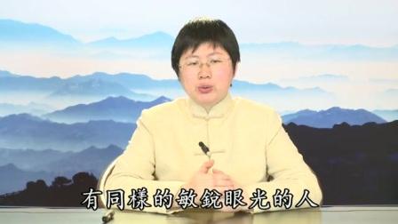 刘余莉老师:《群书治要》系列讲座06
