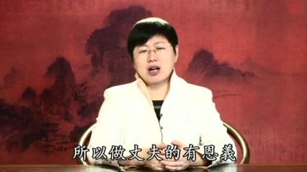 刘余莉老师:《群书治要》系列讲座04