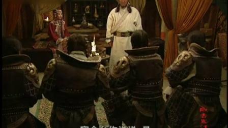 成吉思汗 第24集