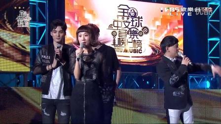 鬼鬼吴映洁-SugarRush(全球中文音乐榜上榜20161015)