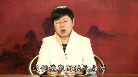刘余莉老师:《群书治要》系列讲座03