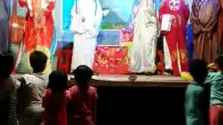 广西北流人班戏八仙贺寿
