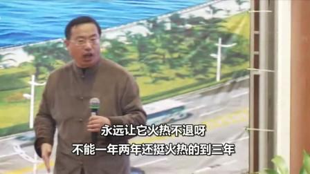 珠海首届公益论坛08