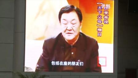 珠海首届公益论坛13