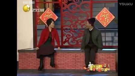 {搞笑小品}宋小宝赵本山相亲1_标清