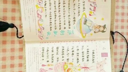 手帐排版三月(上)