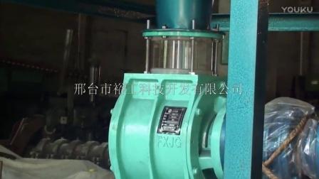 DGP40-C狗粮流水线