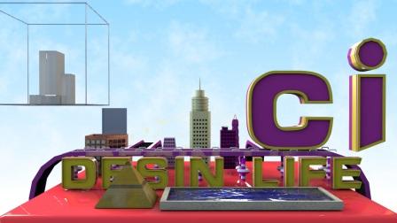 城市生活栏目包装 节目片头制作
