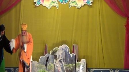 绵竹市姊妹花川剧团川剧孟丽君共十八集[第4集]我就是我