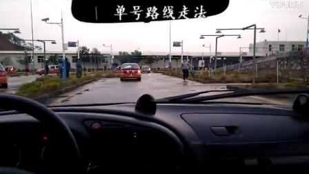 新明晖驾校 惠州马安科目二考场解说 2017.03.19