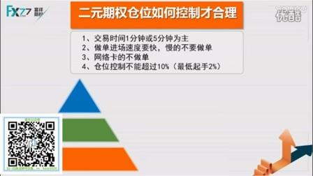 云交易k线图五个线分析法