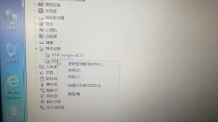 金橙子软件V1绿卡安装教程