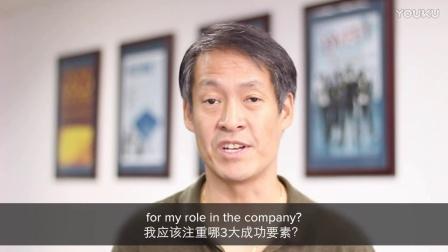 Larry Wang 王承伦: 有机会你会问老板什么问题