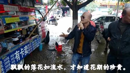 广西光头哥卖唱片也有真功夫《一曲红尘》让你爽入非非