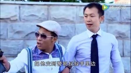 宋小宝开路虎,偶遇偷车贼,看如何化解