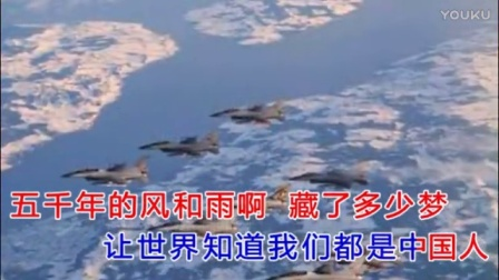 激发爱国情 共筑民族魂 一首《中国人》撼动亿万心