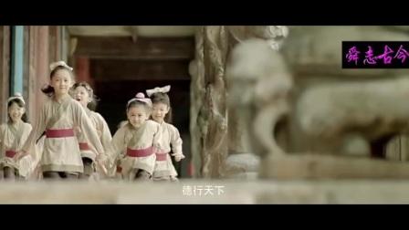 永州宁远旅游高清宣传片(剪辑版)