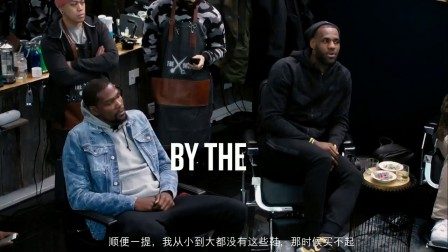 The Shop Ep 3: Top 3 Kicks with LeBron and KD