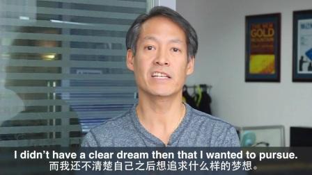 Larry Wang王承伦: 迈向快乐职业生涯的第一步