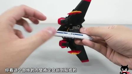 【黑仔玩具分享】BANDAI 万代 食玩 SUPER MINIPLA 勇者王GaoGaiGar 粤语国字