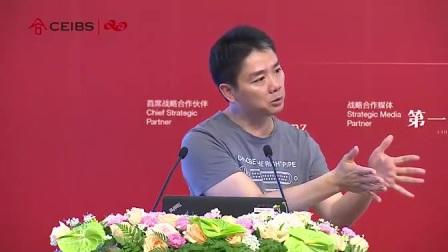 刘强东励志演讲创业成功2017最新趋势营销互联网