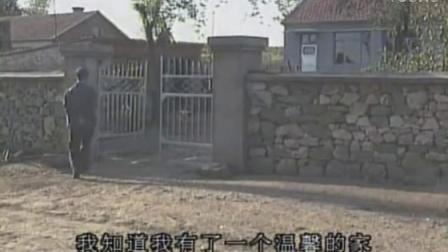 怪王外传(第06集).mp4