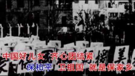 一首气势雄壮 节奏铿锵的口琴曲 <《中国人民志愿军军歌》>