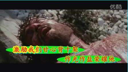 主爱馨香无比【无旋伴奏】.mp4