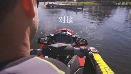 玩转Sea-Doo摩托艇一整天