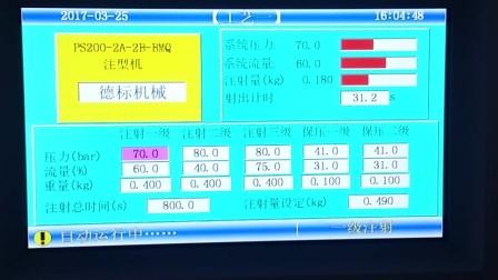 电力产品制品生产设备_液态硅胶射出成型机_德标直销带计量装置压力可控