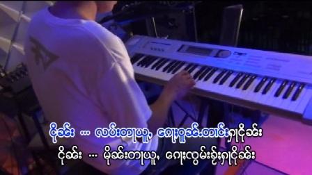 C-傣族歌