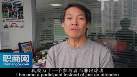 Larry Wang王承伦: 快速发展和学习的捷径