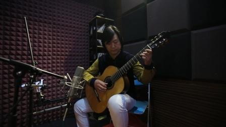 华国昌古典吉他音乐-演奏教学示范-小行板
